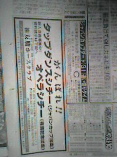 051125_0818001.jpg