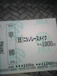 050319_1041001