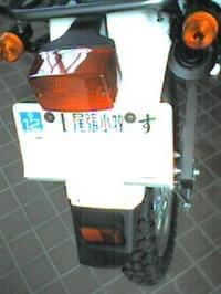 1051210_1144001