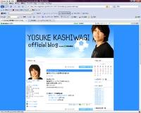 Kashiwagi2