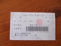 Dscf1595