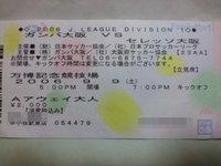 Dscf0214_1